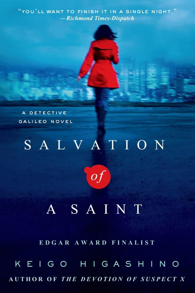 「Salvation of a Saint」の画像検索結果