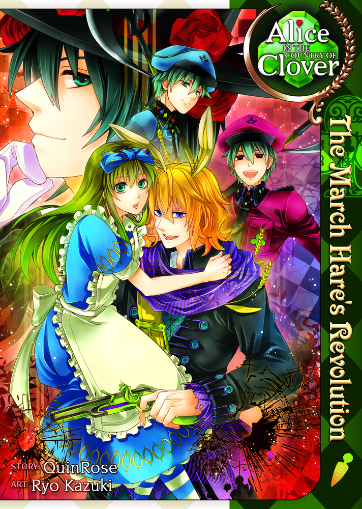 Alice in the Country of Clover: The March Hare's Revolution by QuinRose, illustrated by Ryo Kazuki