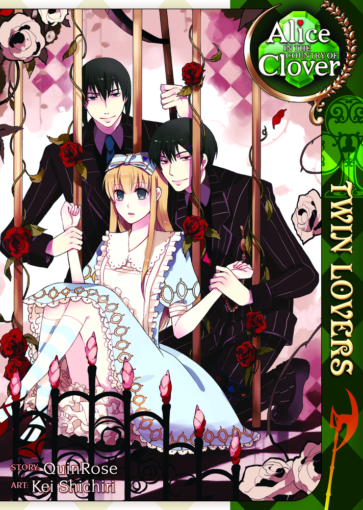 Alice in the Country of Clover: Twin Lovers by QuinRose, illustrated by Kei Shichiri