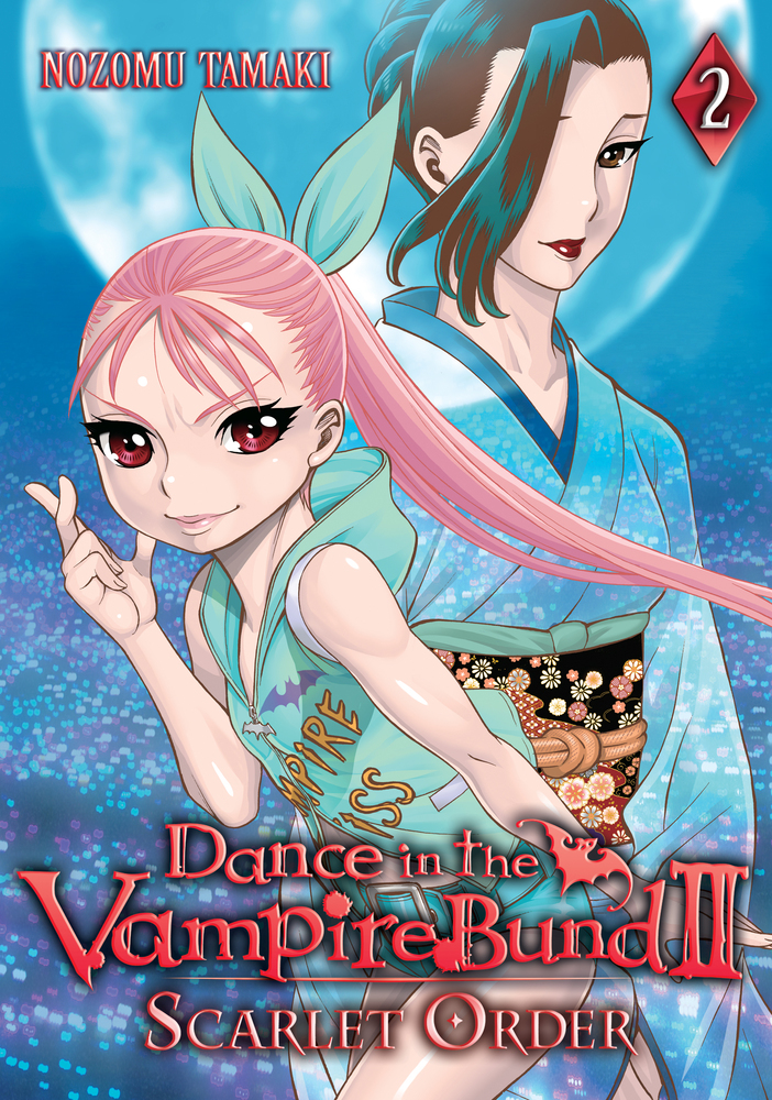 Dance in the Vampire Bund II: Scarlet Order, Vol. 2 by Nozomu Tamaki