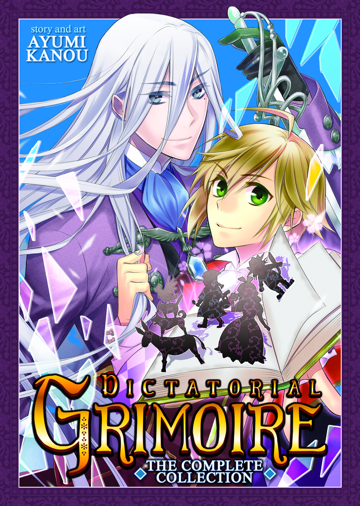 Dictatorial Grimoire: The Complete Collection by Ayumi Kanou