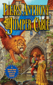 Jumper Cable