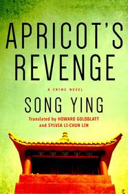 Apricot's Revenge   Macmillan Library