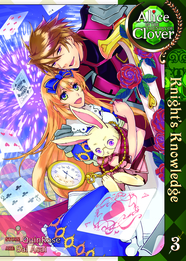 Alice in the Country of Clover: Knight's Knowledge Vol. 3 by Quinrose; art by Sai Asai