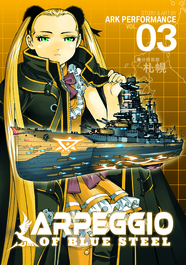 Arpeggio of Blue Steel Vol. 3 by Ark Performance