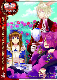 Alice in the Country of Hearts: White Rabbit and Some Afternoon Tea, Vol. 1 by QuinRose; art by Mamenosuke Fujimaru