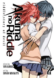 Akuma no Riddle: Riddle Story of Devil Vol. 2 by Yun Koga and Sunao Minakata